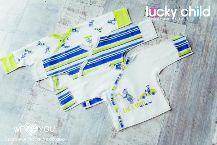 Распашонки и кофточки Lucky Child Распашонка для мальчика Маленький Гонщик 3 шт.