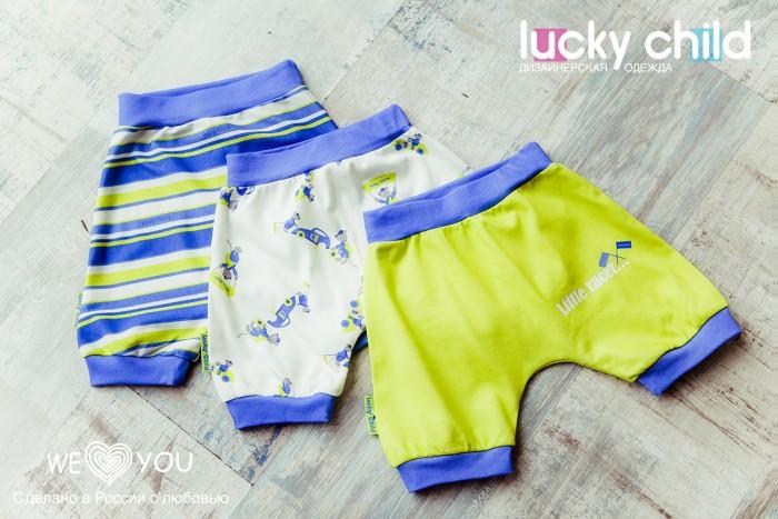 шорты для мальчика lucky child летний марафон цвет голубой 19 341 размер 86 92 Штанишки и шорты Lucky Child Шорты для мальчика Маленький Гонщик 3 шт.
