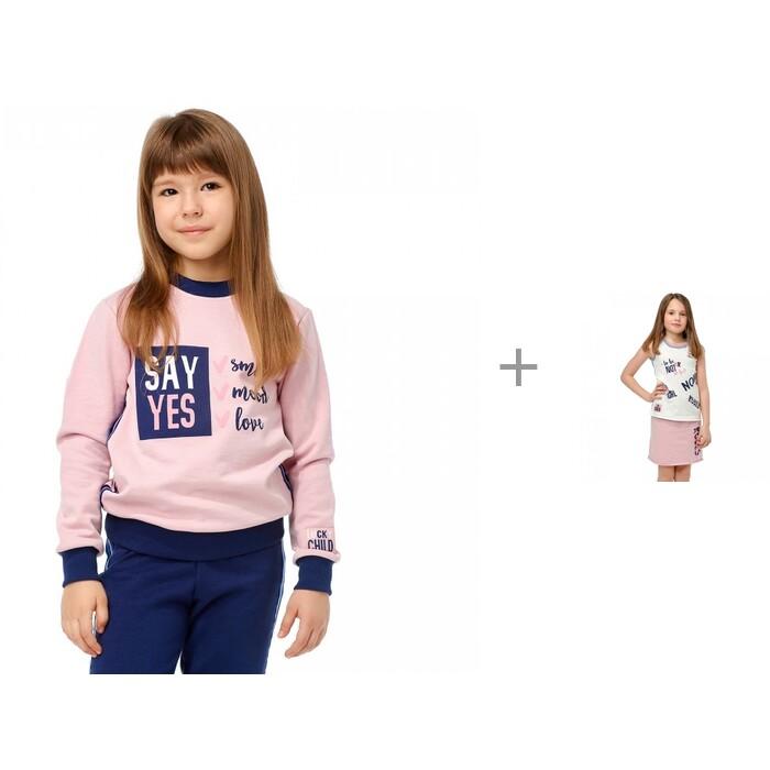 Купить Толстовки и свитшоты, Lucky Child Толстовка 83-16 и юбка 83-35 для девочки Скажи да