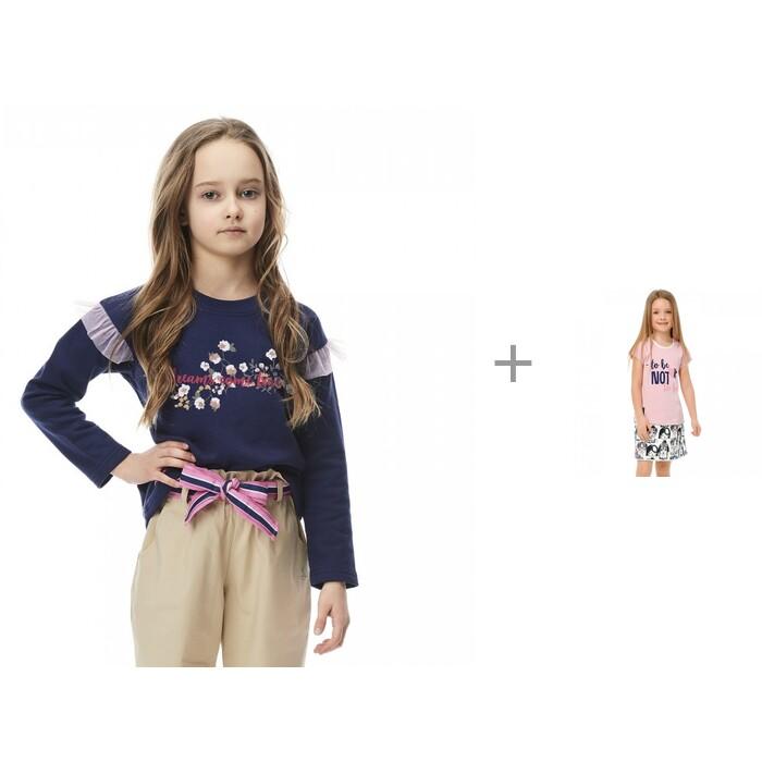 Lucky Child Толстовка для девочки Мечты исполняются 80-16 и юбка Скажи да 83-35
