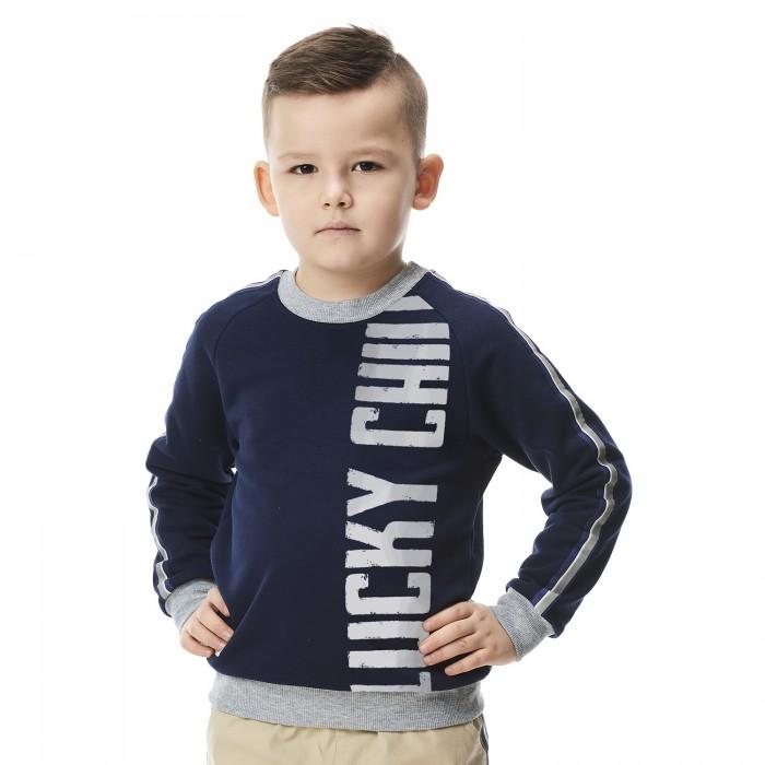 Lucky Child Толстовка для мальчика Полоска Круиз 79-16