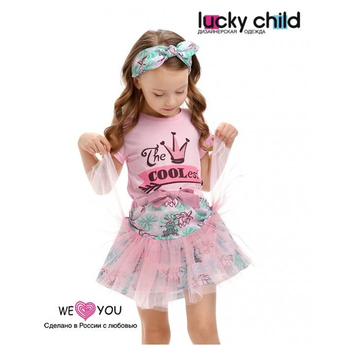 Lucky Child Юбка для девочки Принцесса сказки 45-351к