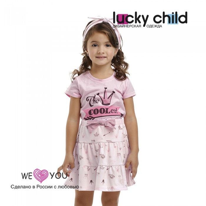 Lucky Child Юбка для девочки Принцесса сказки 45-35к