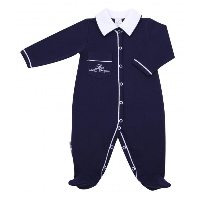 Комбинезоны и полукомбинезоны Lucky Child Комбинезон детский Классик пижамы lucky child пижама