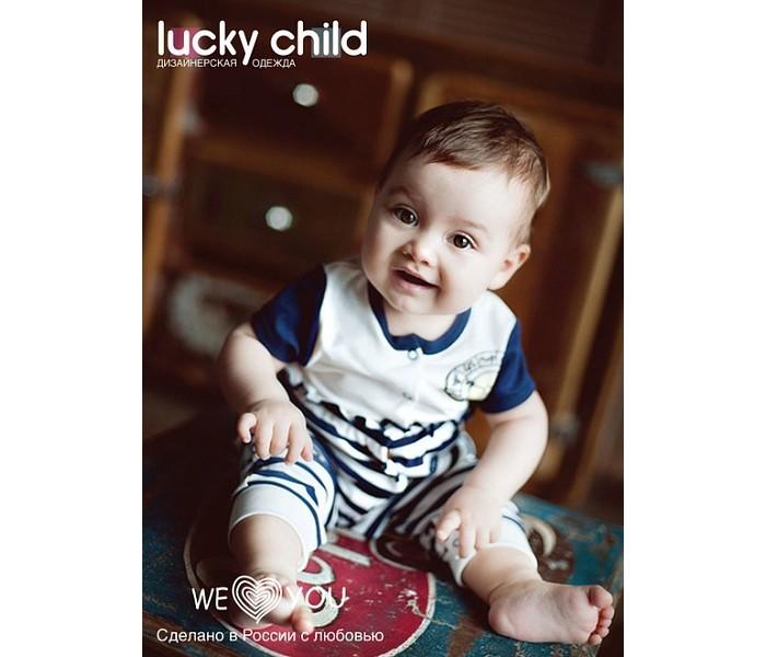 Комбинезоны и полукомбинезоны Lucky Child Комбинезон для девочки Лазурный берег 28-1Д пижама для девочки lucky child цвет кремовый желтый оранжевый 12 402 размер 80 86