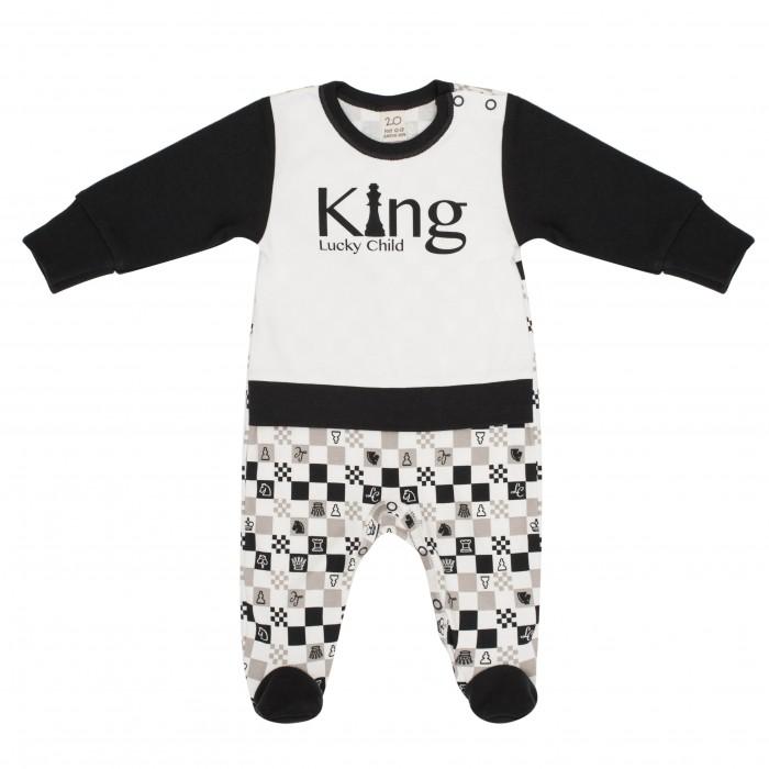 Комбинезоны и полукомбинезоны Lucky Child Комбинезон для мальчика Шахматный турнир 29-1М пижамы lucky child пижама