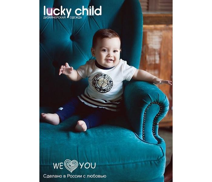 Брюки, джинсы и штанишки Lucky Child Лосины с юбочкой Лазурный берег 28-112Д детские платья и сарафаны lucky child платье короткий рукав лазурный берег 28 62д