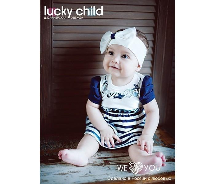 Детские платья и сарафаны Lucky Child Платье короткий рукав Лазурный берег 28-62Д платье lucky move lucky move mp002xw0e1zw