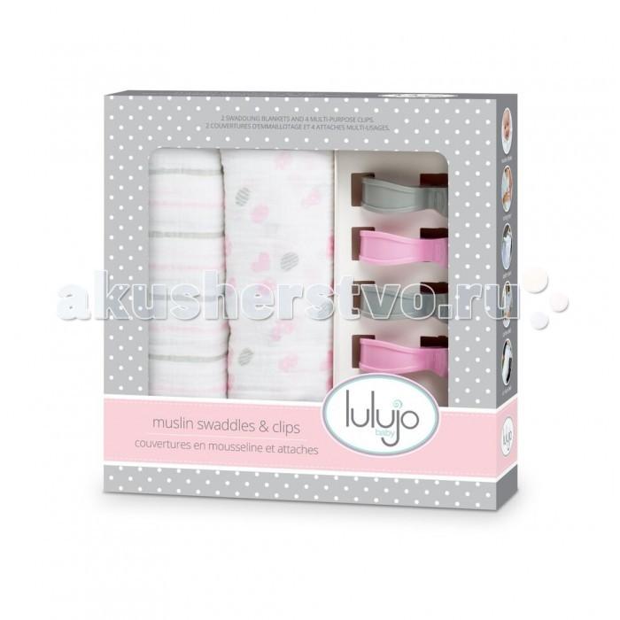 Простыни Lulujo Набор муслиновых простынок 2 шт. с клипсами 4 шт. 120х120 lulujo подарочный набор любовь и сердечки