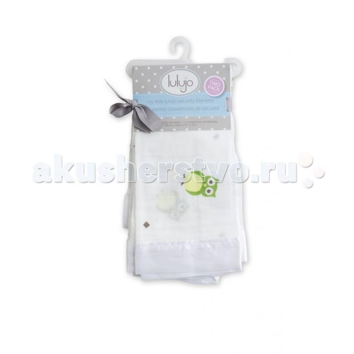 Пледы Lulujo Набор защитных покрывалец (2 шт.) 40х40 lulujo подарочный набор любовь и сердечки