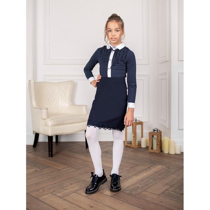 Купить Школьная форма, Luminoso Блузка 928168
