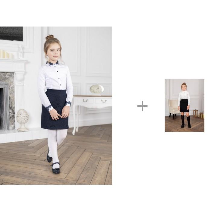 Купить Школьная форма, Luminoso Блузка 92818 с юбкой для девочки 928257