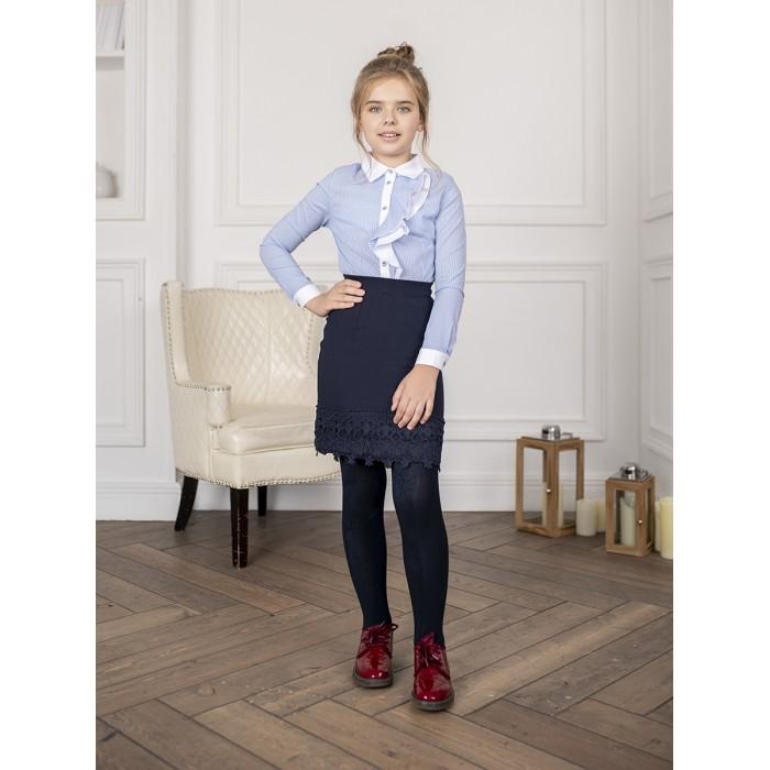 Купить Школьная форма, Luminoso Блузка 928184