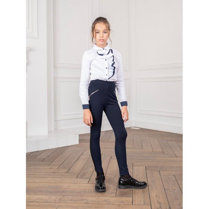 Купить Школьная форма, Luminoso Блузка 928191