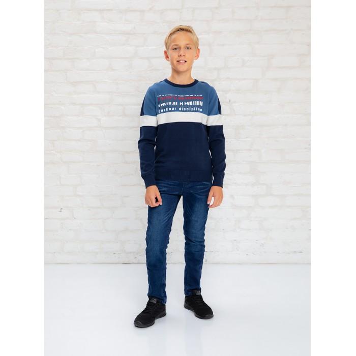 Купить Брюки и джинсы, Luminoso Джинсы для мальчика Паркур