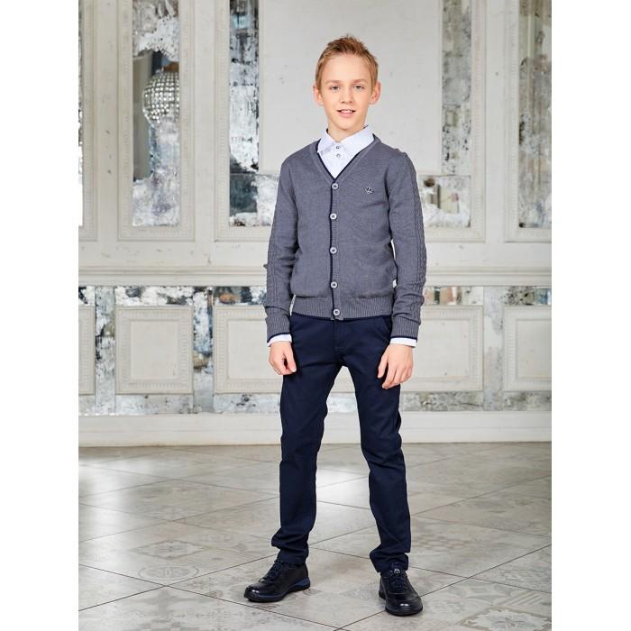 Купить Школьная форма, Luminoso Кардиган для мальчика 927050