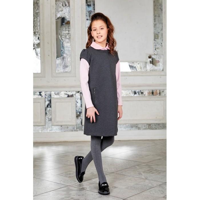 Luminoso Платье для девочки 928154