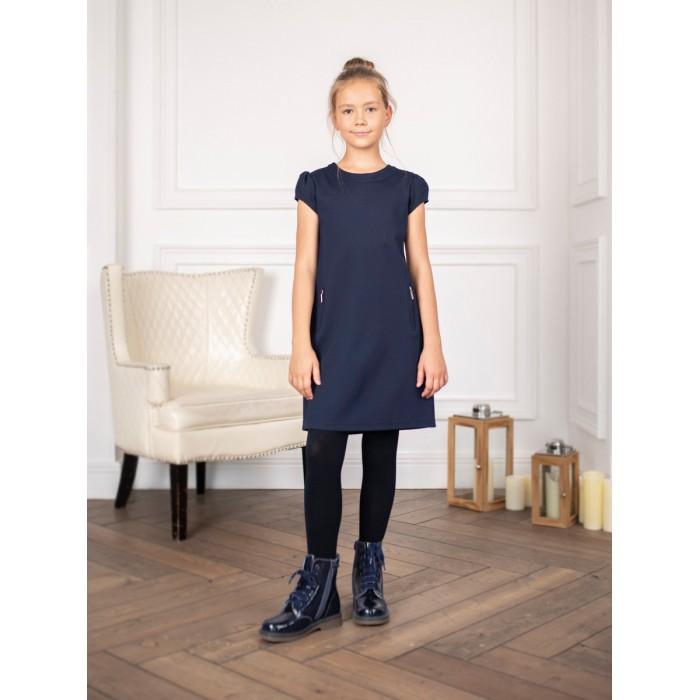 Купить Школьная форма, Luminoso Платье для девочки 928245