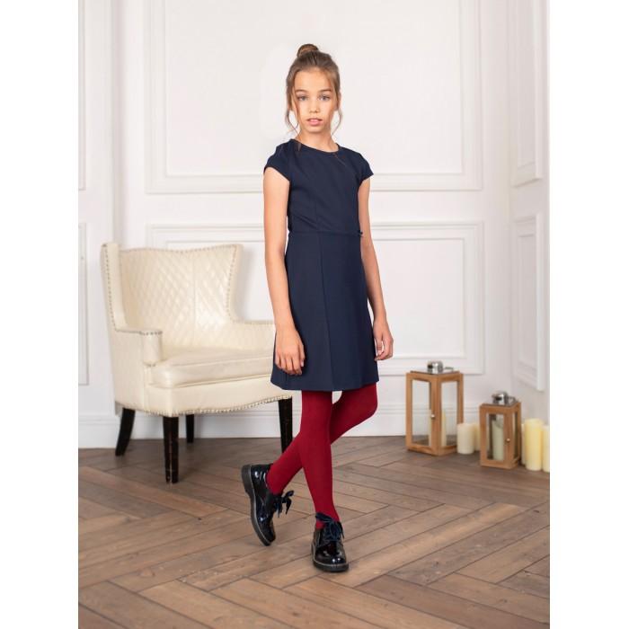 Купить Школьная форма, Luminoso Платье для девочки 928243