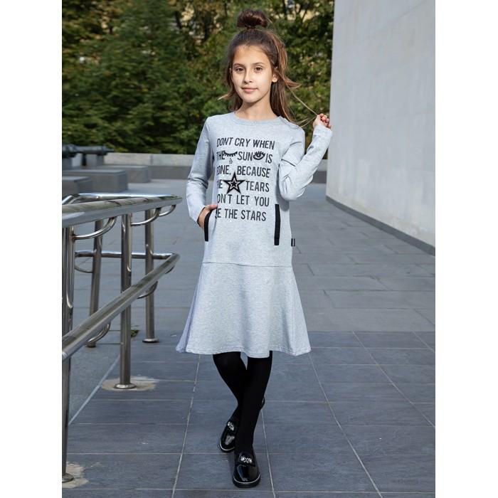 Luminoso Платье для девочки Драйв 938011