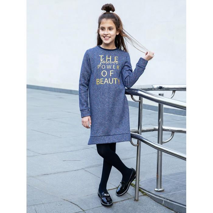 Luminoso Платье для девочки Лунное мерцание