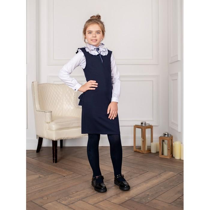 Купить Школьная форма, Luminoso Сарафан для девочки 928250