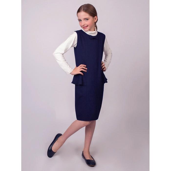 Купить Школьная форма, Luminoso Сарафан для девочки 928251