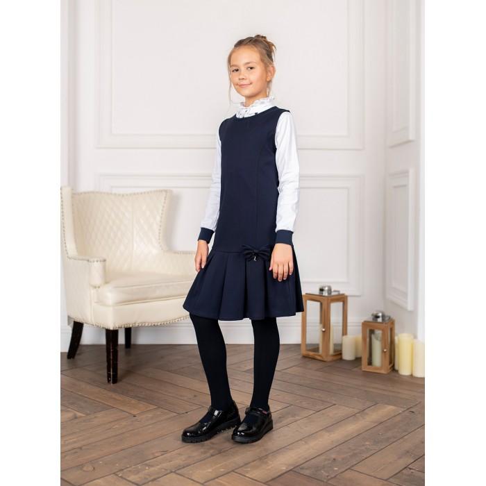 Купить Школьная форма, Luminoso Сарафан для девочки 928252