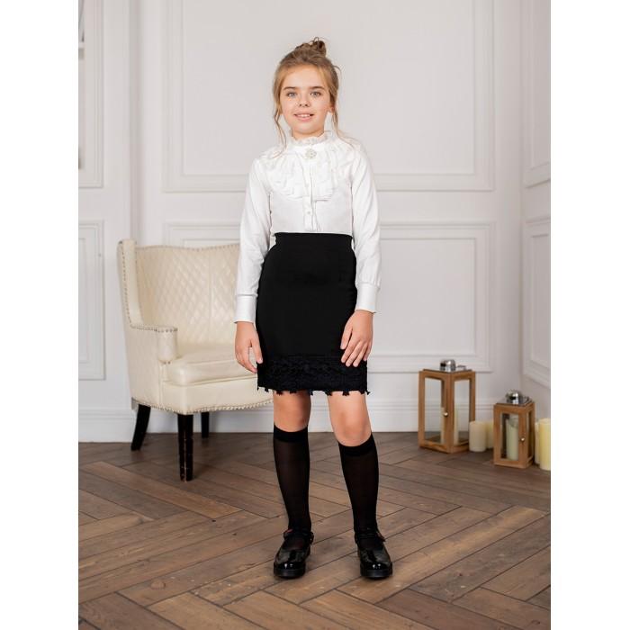 Купить Школьная форма, Luminoso Юбка для девочки 928257