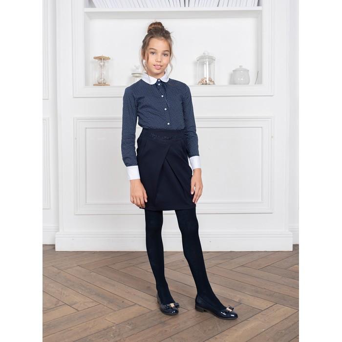 Купить Школьная форма, Luminoso Юбка для девочки 928259