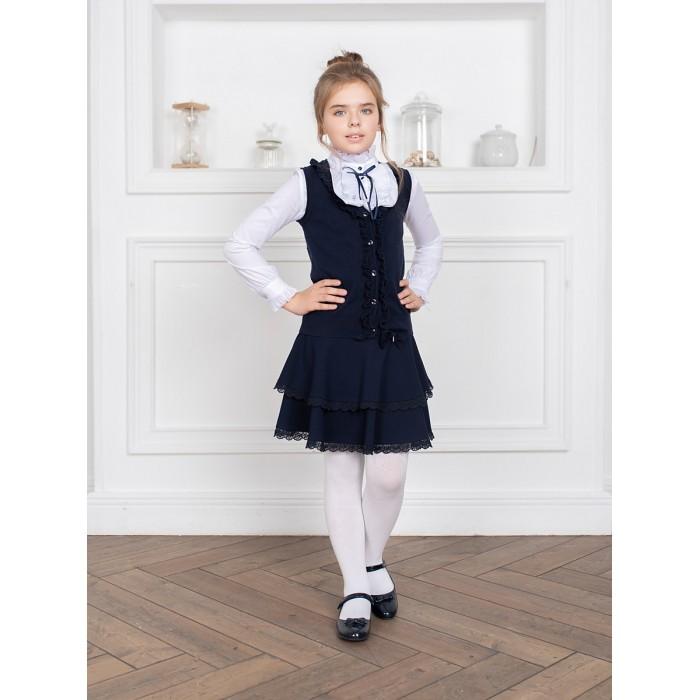 Купить Школьная форма, Luminoso Жилет для девочки 928135