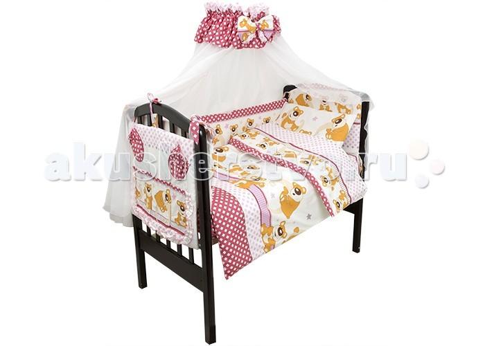 Комплект в кроватку Луняшки Мишка на Месяце (8 предметов)Мишка на Месяце (8 предметов)Комплект в кроватку Луняшки Мишка на Месяце (8 предметов)  Нежный комплект постельного белья в кроватку Луняшки из 8 предметов станет настоящим украшением любой детской и подарит малышу много сладких снов.  Бельё полностью безопасно и гипоаллергенно.  Белье выполнено из 100% хлопка (европейское производство), наполнитель — холлкон.  Комплектация: Борт: 360х40 см из 6-ти частей (чехлы на молнии съемные) Штора балдахина: 170х400 см, вуаль Подушка: 40х60 см Одеяло: 110х140 см Наволочка: 40х60 см Простыня на резинке: 100х150 см Пододеяльник: 110х150 см Карман<br>