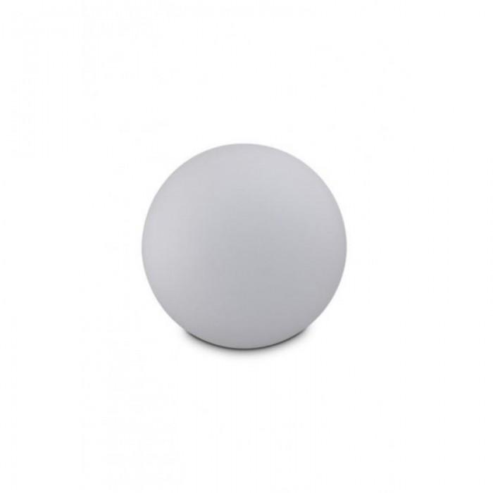 Светильник Лючия L512 Садовый шар М светодиодный