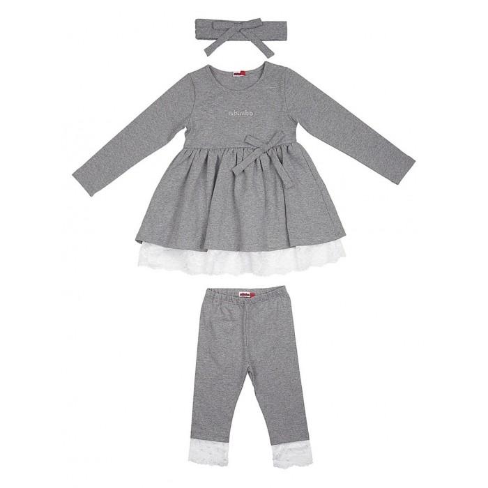 Комплекты детской одежды M-Bimbo Комплект для девочки ДО-17-16 m bimbo m bimbo спортивные штаны темно синие