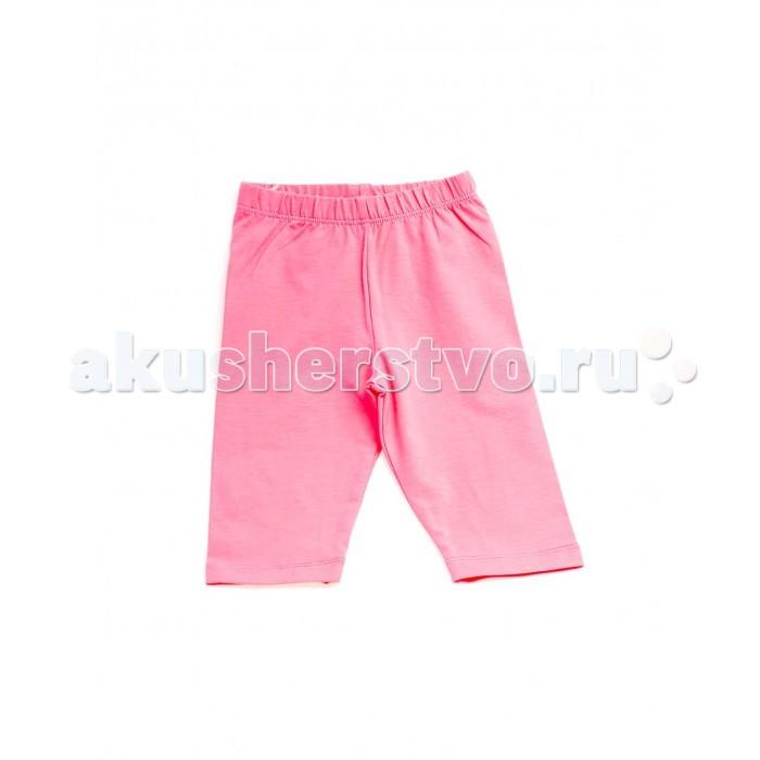 Шорты и бриджи M-Bimbo Лосины короткие для девочки ДВ-18-17 m bimbo m bimbo спортивные штаны темно синие