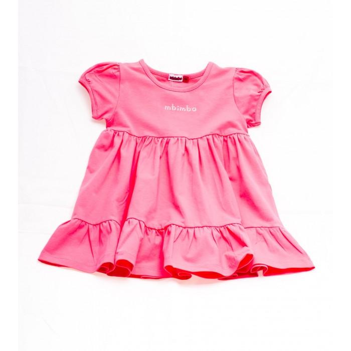 Детские платья и сарафаны M-Bimbo Платье для девочки ДВ-18-05 m bimbo m bimbo спортивные штаны темно синие