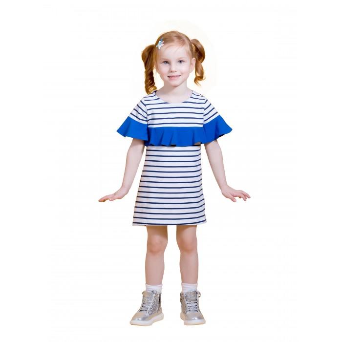 Картинка для M-Bimbo Платье для девочки ДВ-19-35