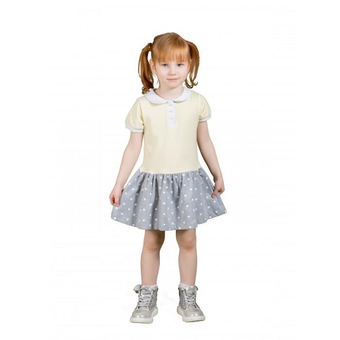 Картинка для M-Bimbo Платье для девочки ДВ-19-48