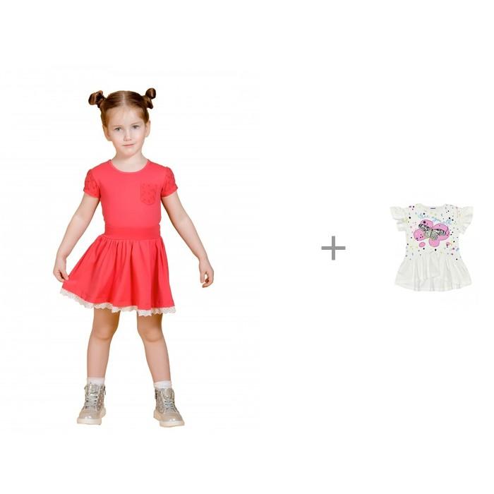 M-Bimbo Юбка для девочки с футболкой Winkiki WKG91350