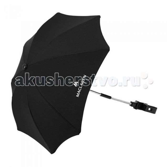 Зонты для колясок Maclaren от солнца Universal зонты