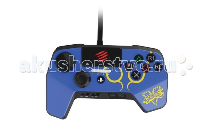 Mad Catz PS 4 Аркадный пад Street Fighter V FightPad ProPS 4 Аркадный пад Street Fighter V FightPad ProВы можете использовать любые приемы на пути к победе с новым турнирным аркадным гемпадом FightPad PRO. Созданный для того, чтобы разбивать врага в файтингах, контроллер Street Fighter дает возможность полностью управлять своим персонажем. Применяйте точные комбинации с классической 6-ти кнопочной аркадной схемой, оснащенной файтинговым дипадом и мультизадачным аналоговым стиком.   FightPad для чемпионов 6-ти кнопочная аркадная схема и культовый дизайн Файтинговый D-Pad для точного управления движениями и комбинациями персонажа Мультизадачный стик, работающий как левый или правый аналоговый стик Специальный тумблер позволяет переключаться между триггерами  Встроенный тачпад обеспечивает полный контроль в сенсорных играх для PS4 Подходит для консолей PlayStation 4 и PlayStation 3  Классическая схема для файтингов Некоторые игроки предпочитают наносить удары с помощью D-Pad, другим больше нравится аналоговый стик. В любом случае, FightStick PRO поддержит вас. И, если вы принадлежите к последним, то специальный тумблер переключает джойстик в режим левого или правого аналоговый стика на традиционном геймпаде.  D-Pad с восемью направлениями контроллера FightPad PRO настроен специально на файтинги. На нем намного удобнее делать сложные движения, чем на обычном дипаде. Это является существенным преимуществом перед обычным контроллером и помогает с легкостью выиграть любой бой.   Включи его Шесть кнопок управления – это прекрасно, однако, иногда нужна еще парочка. Это именно тот случай, когда в игру вступает специальный тумблер. С его помощью можно настроить разные конфигурации использования триггеров. Так вы сможете полностью сконцентрироваться на управлении персонажем левой рукой, и легко нажимать на все восемь кнопок правой.   Управляй одним касанием Благодаря встроенной сенсорной панели на аркадном геймпаде FightPad PRO, вы сможете лучше управлять внутри игровыми процес