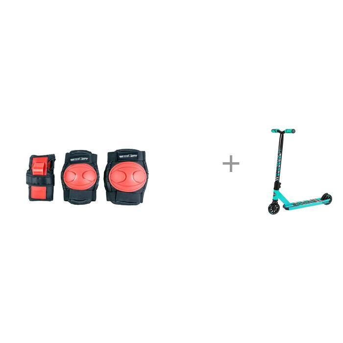 Купить Шлемы и защита, MaxCity Роликовая защита Space и двухколесный самокат Madd Gear Carve Rookie Scooter