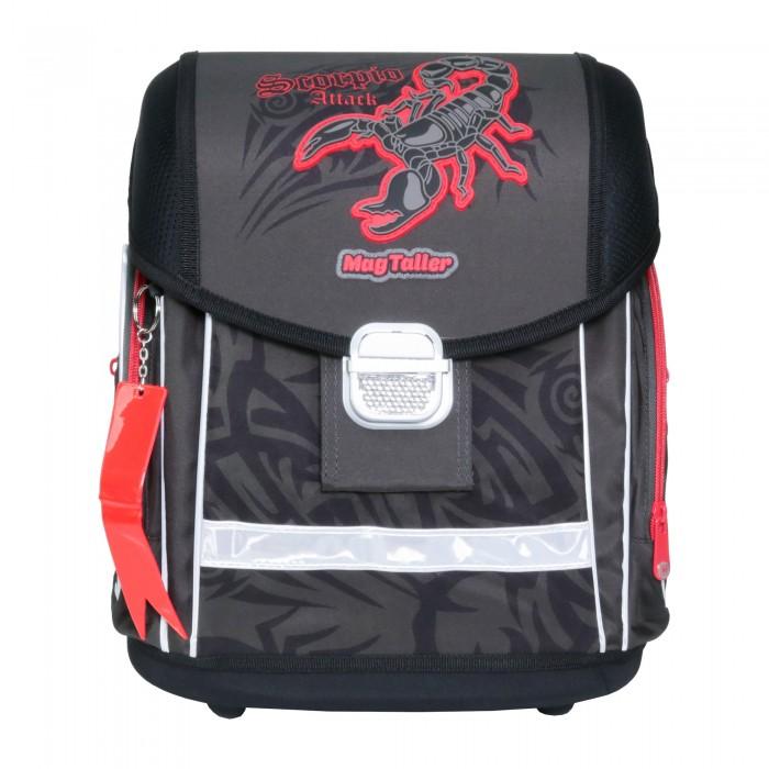 Купить Школьные рюкзаки, Magtaller Ранец школьный Evo Scorpio