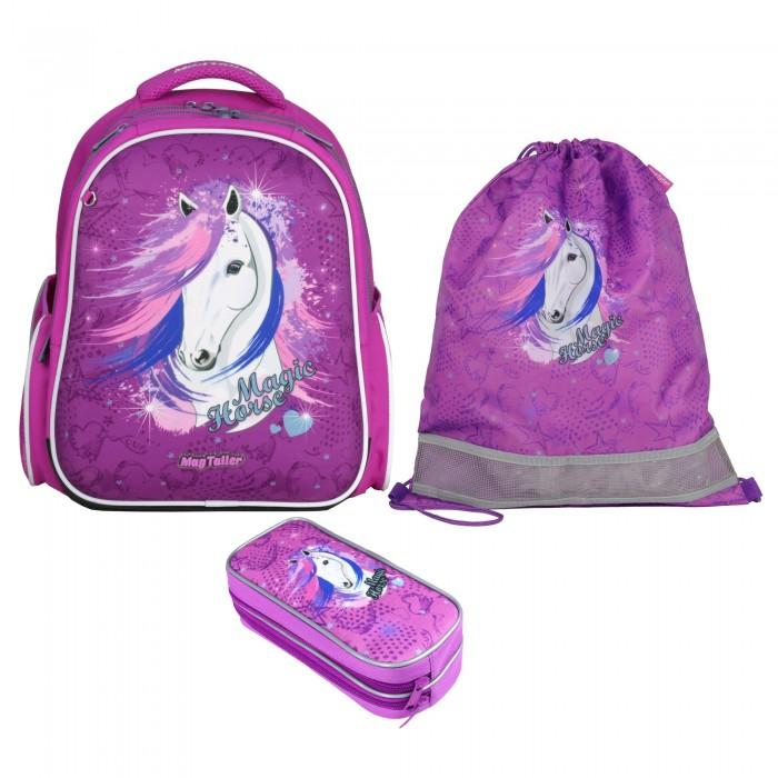 Школьные рюкзаки Magtaller Рюкзак школьный с наполнением Stoody II Magic Horse