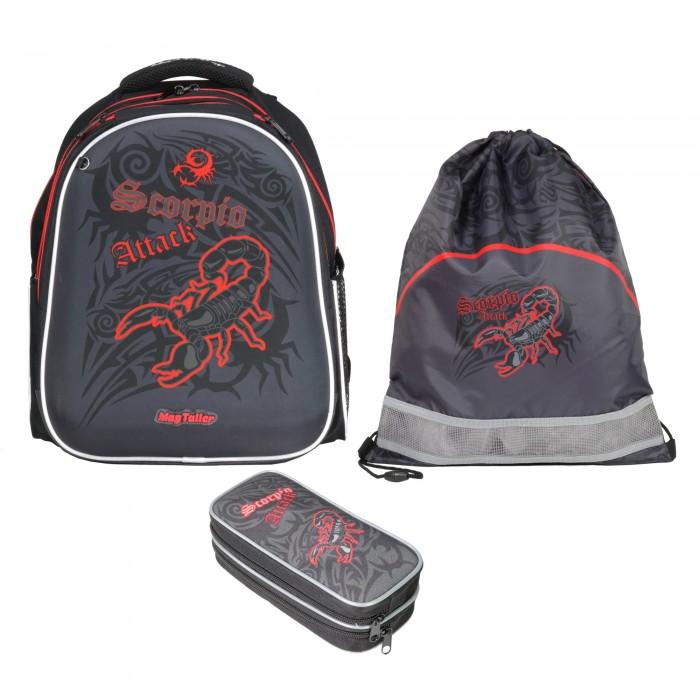 Школьные рюкзаки Magtaller Рюкзак школьный с наполнением Stoody II Scorpio