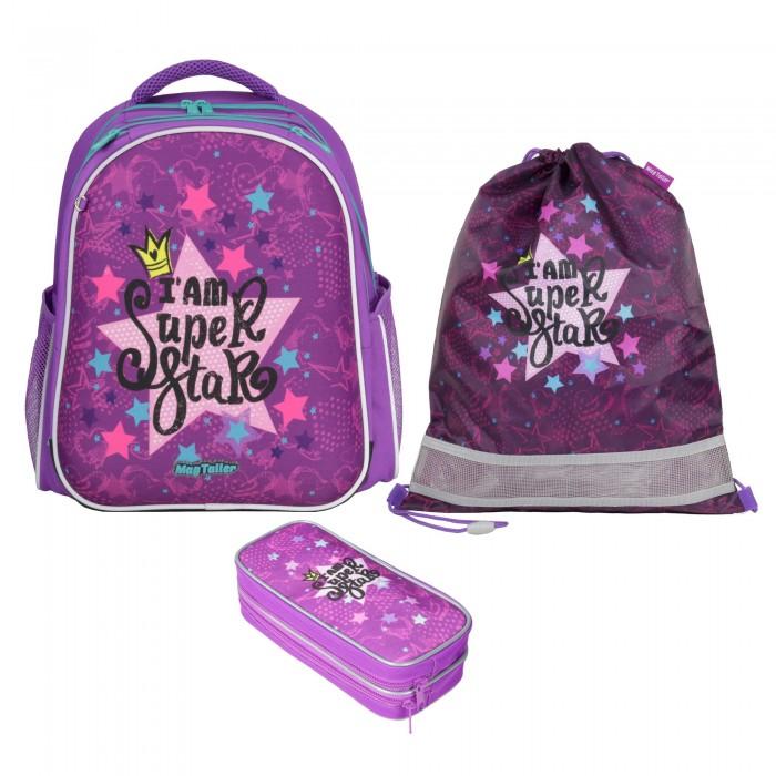 Школьные рюкзаки Magtaller Рюкзак школьный с наполнением Stoody II Super Star