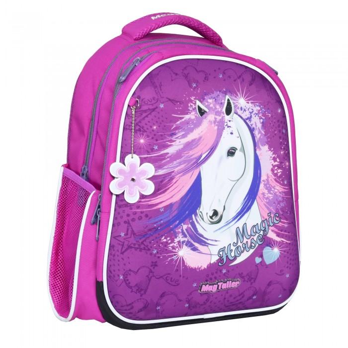 Школьные рюкзаки Magtaller Рюкзак школьный Stoody II Magic Horse