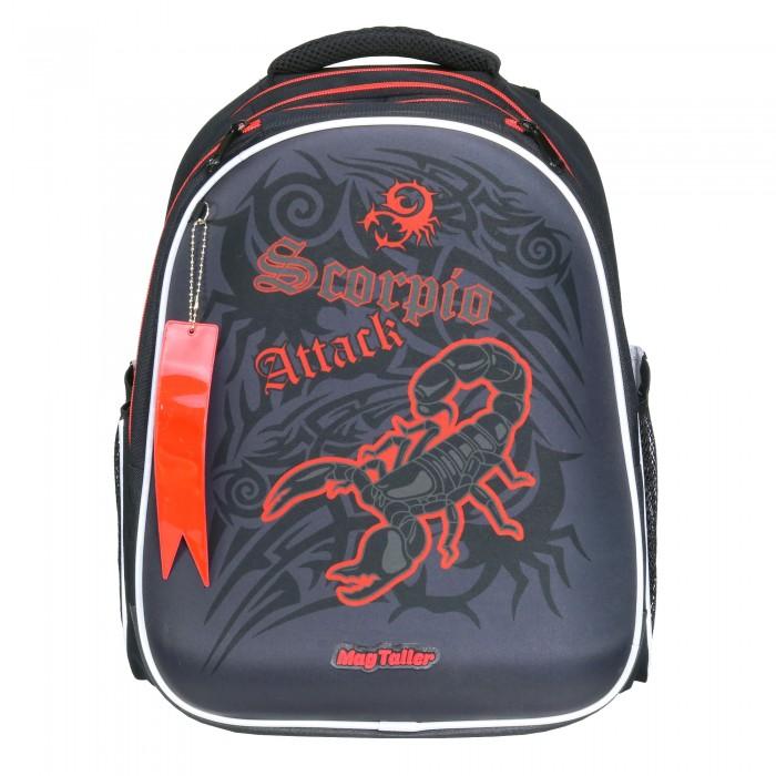Школьные рюкзаки Magtaller Рюкзак школьный Stoody II Scorpio шлифовальная орбитально роторная машинка rupes scorpio ii rh256a