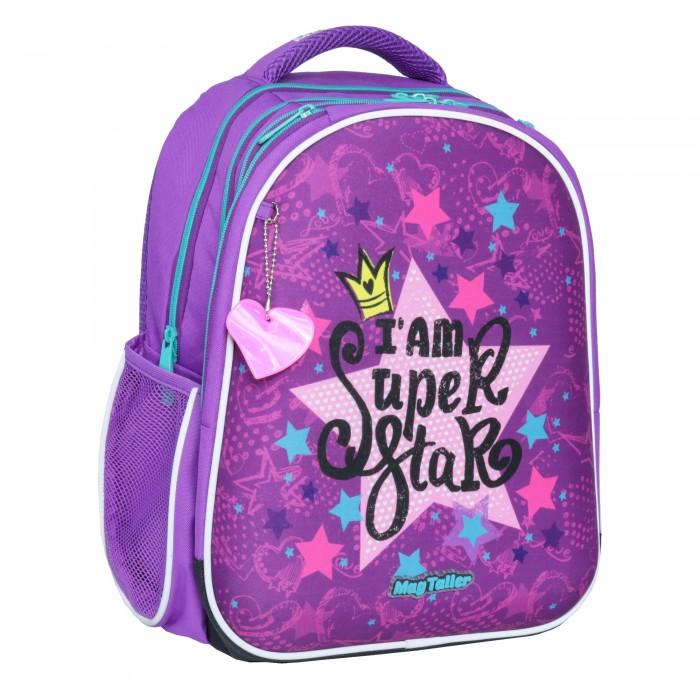 Школьные рюкзаки Magtaller Рюкзак школьный Stoody II Super Star