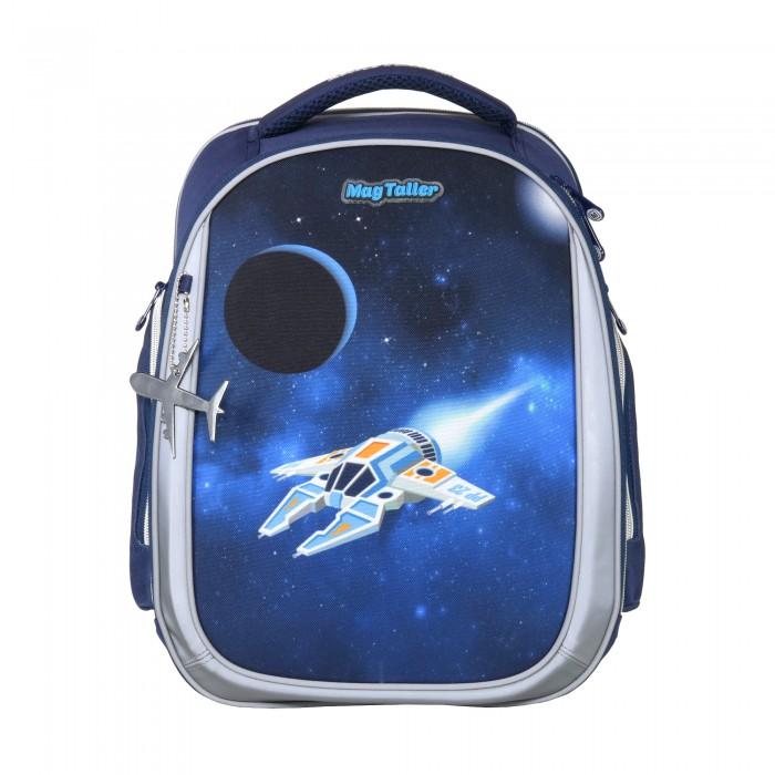 Magtaller Рюкзак школьный Unni Spaceship фото